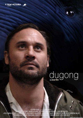 dugong_poster1