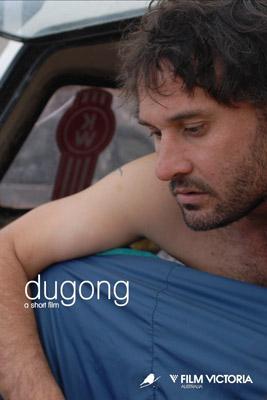 dugong_poster21